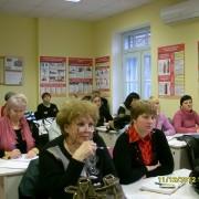 Занятия со слушателями